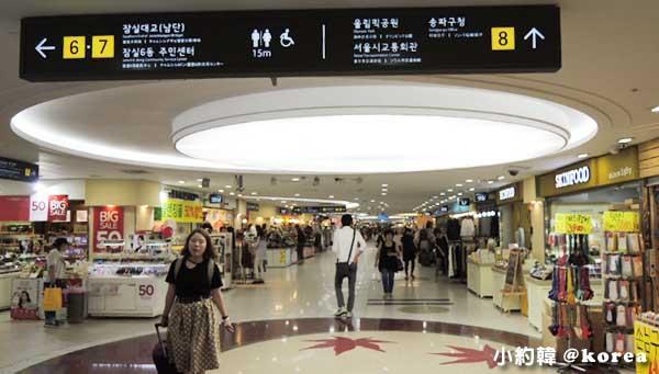 韓國首爾五天四夜自由行 Day3.蠶室站地下街.jpg