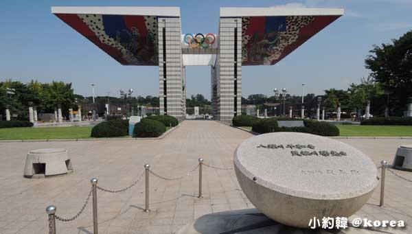 韓國首爾五天四夜自由行 Day3.奧林匹克公園OLYMPIC PARK.jpg