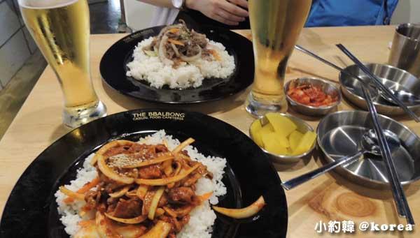 韓國首爾五天四夜自由行 Day3.梨大學生商圈THE BBALBONG餐廳.jpg