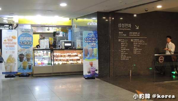 韓國首爾五天四夜自由行 Day3.江南地下購物中心