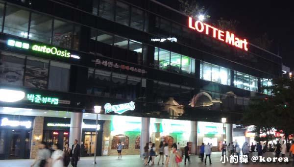 韓國首爾五天四夜自由行 Day4.首爾站 樂天首爾站LOTTE MART樂天超市