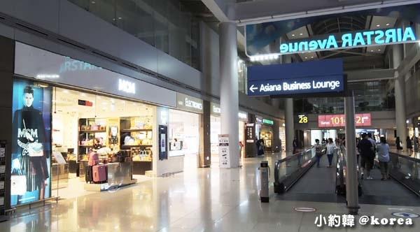韓國首爾五天四夜自由行 Day5.- 仁川機場 免稅店