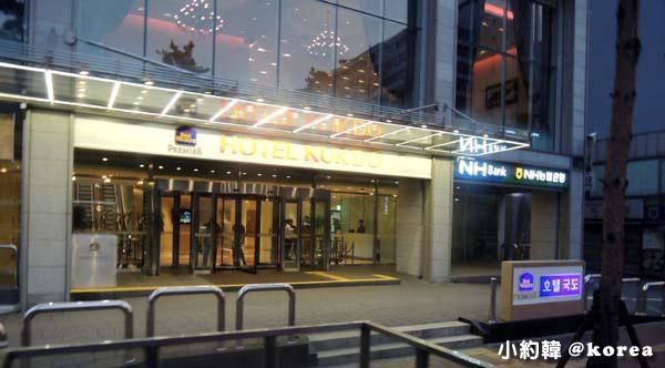 韓國首爾五天四夜自由行 Day5.6015機場巴士kukdo國都飯店