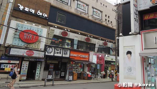 韓國首爾五天四夜自由行 Day5.梨大 美妝折扣店.jpg