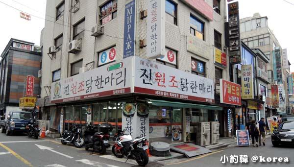 韓國首爾五天四夜自由行 Day5.東大門陳元祖一只雞