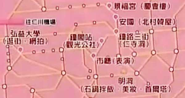 愛玩客 韓國精選景點MAP