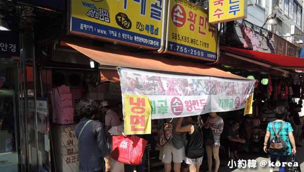 韓國自由行- 首爾南大門 美味肉包 卡梅谷包子店 .jpg