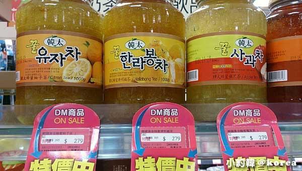 韓太 韓國黃金蜂蜜柚子茶 1KG 售價.jpg
