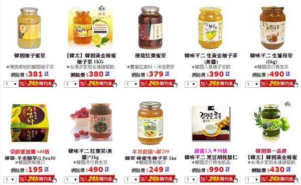 韓太 韓國黃金蜂蜜柚子茶 1KG.jpg