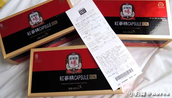 韓國正官庄高麗蔘哪裡買最便宜-樂天百貨公司LOTTE AVENUEL免稅店2.jpg