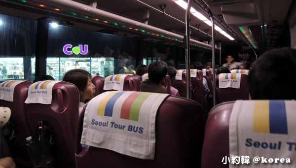 韓劇迷的N首爾塔搭Seoul首爾觀光巴士簡單上山2.jpg
