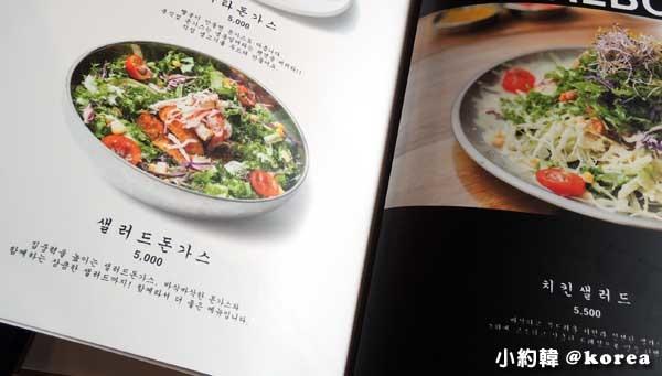 梨花女子大學附近The Bbalbong韓國料理平價學生食堂菜單.jpg