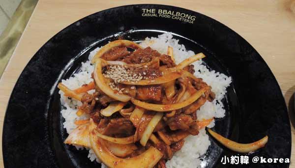 梨花女子大學附近The Bbalbong韓國料理平價學生食堂-牛肉燒肉.jpg