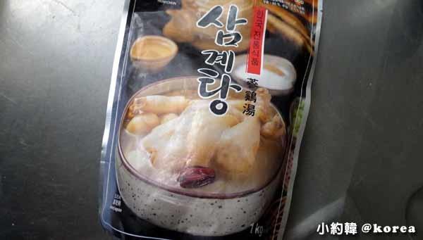 韓國蔘雞湯料理包.jpg