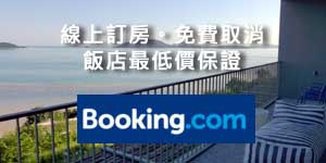 Booking.com - Best price guarantee tw.jpg