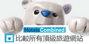 HotelsCombined -300.jpg