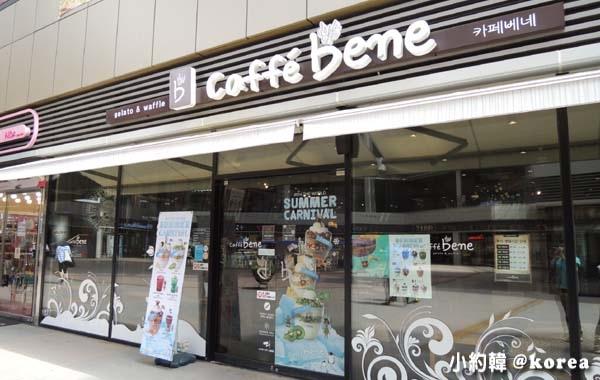 韓國咖啡廳caffe bene1.jpg