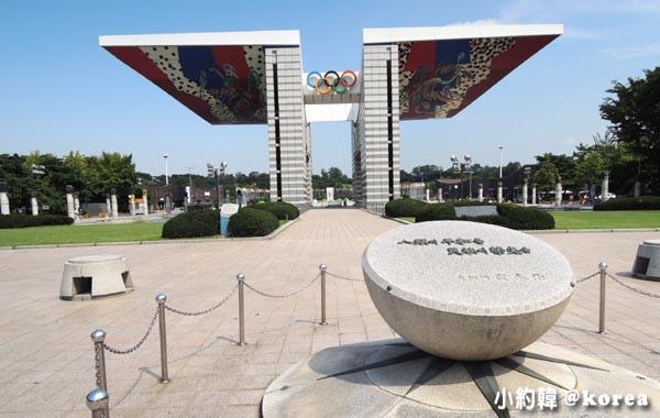 Seoul Olympic Park首爾奧林匹克公園.jpg