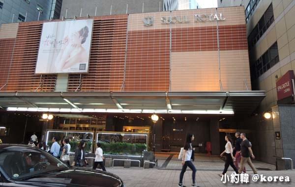Royal Hotel Seoul明洞首爾皇家飯店0.jpg