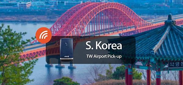 韓國4G隨身WiFi 台灣機場領取
