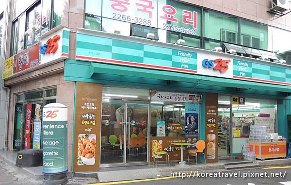 韓國人超市的英文