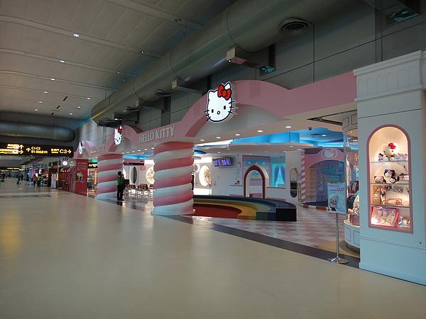 桃園機場二航廈