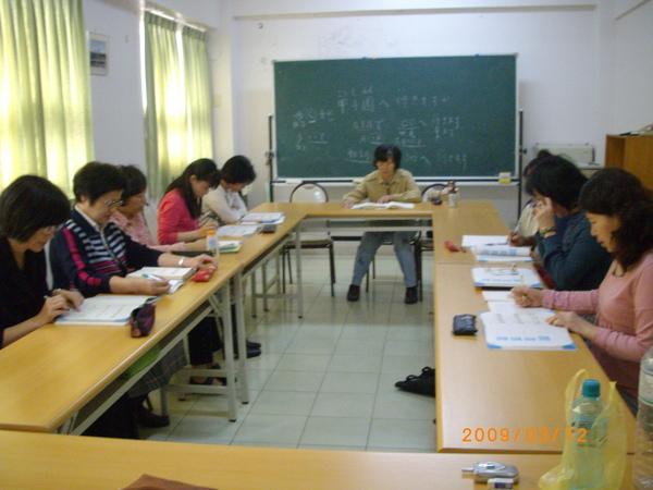 日語教學2.JPG