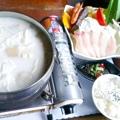 南瓜牛奶鍋.jpg
