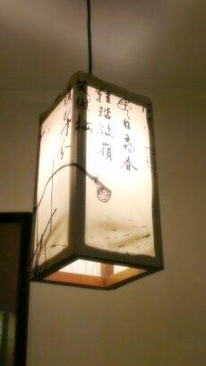 耕讀園市政店-店內31.jpg