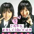 from Abe Erina's blog