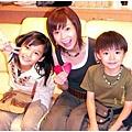 from Hoshino Aki's web
