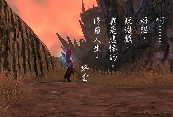 DN 2011-03-15 23-12-40 Tue拷貝.jpg