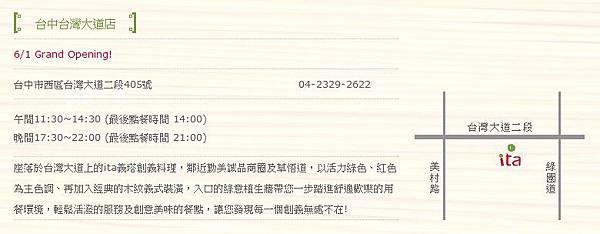 2014-07-20_225426