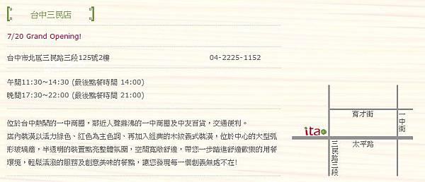2014-07-20_225444