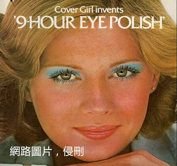 80s-blue-eyelook_副本.jpg