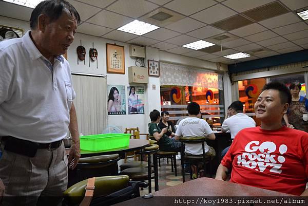12-09-05出國深造回台發表會in太極烤肉 053
