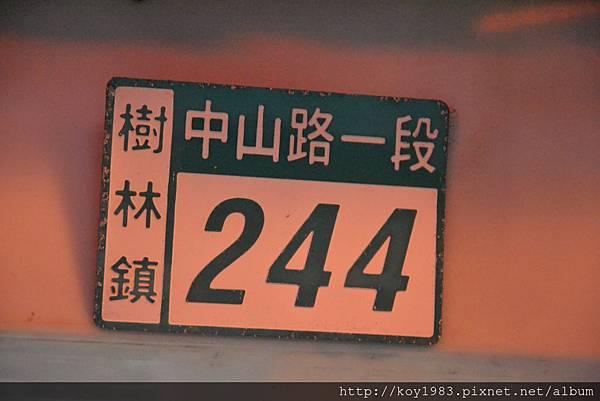 12-09-05出國深造回台發表會in太極烤肉 059