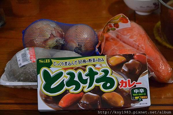 12-09-08帥哥主廚到我家台灣版之日式咖哩 001