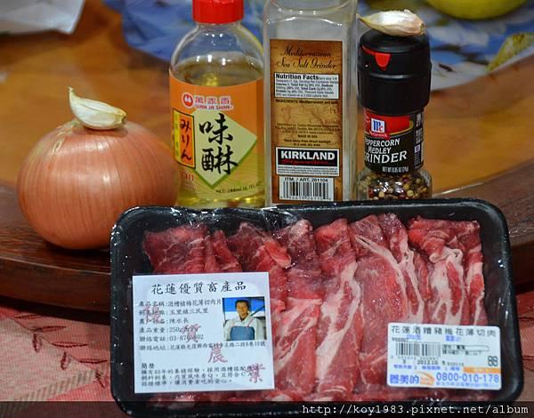 12-10-06豆醬胡椒豬佐洋蔥 001
