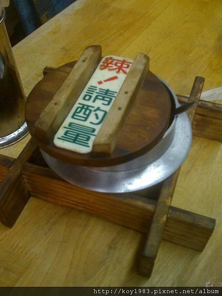 12-09-11板橋大粒ㄟ肉圓 003