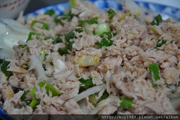 12-10-07青蔥鮪魚洋蔥沙拉 013