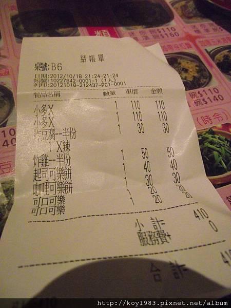 12-10-18博多皮快餐骨拉麵店 031