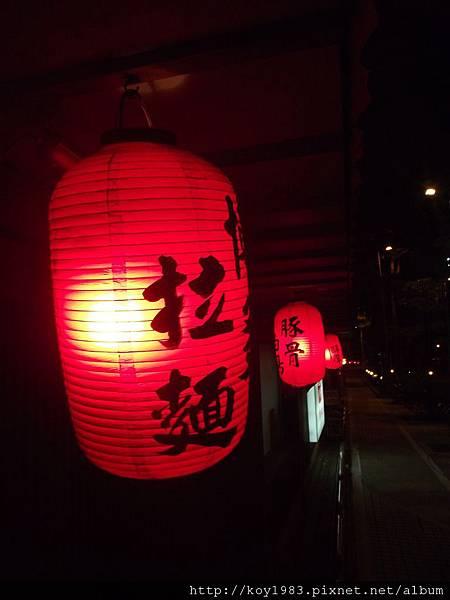 12-10-18博多皮快餐骨拉麵店 003
