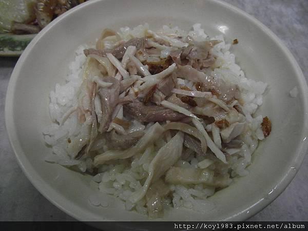 12-10-22莊記嘉義火雞肉飯 006