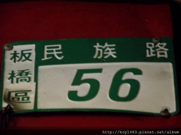12-10-31板橋金冠排骨 019