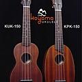 KOYAMA 150 全全單桃花心木系列 KUK-150 KPK-150.jpg