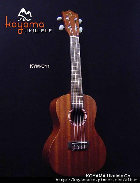 KOYAMA UKULELE KYM-C11 F