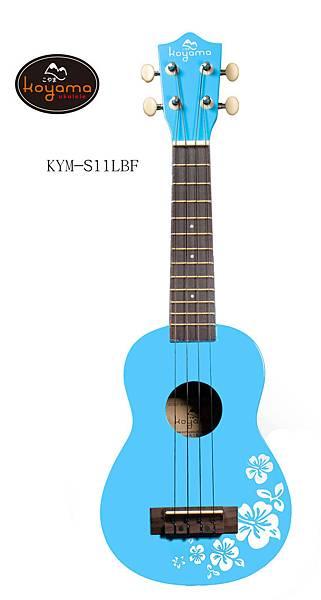 KOYAMA:KYM-S11LBF 水藍色扶桑花烏克麗麗