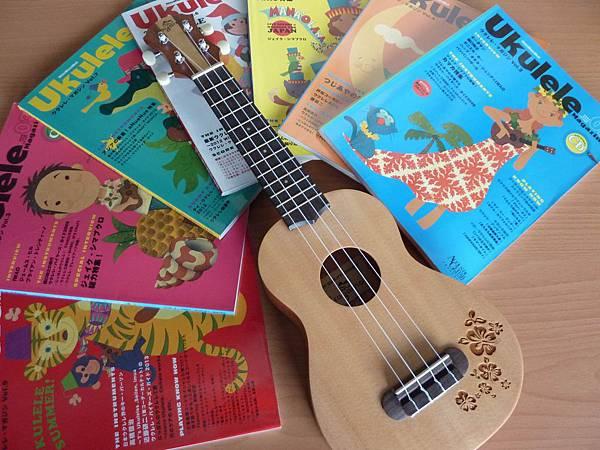 Resize of ukulele magazine.JPG