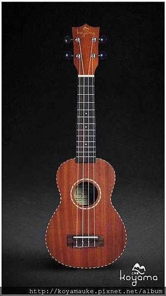 koyama ukulele 烏克麗麗 of kym-s75.jpg